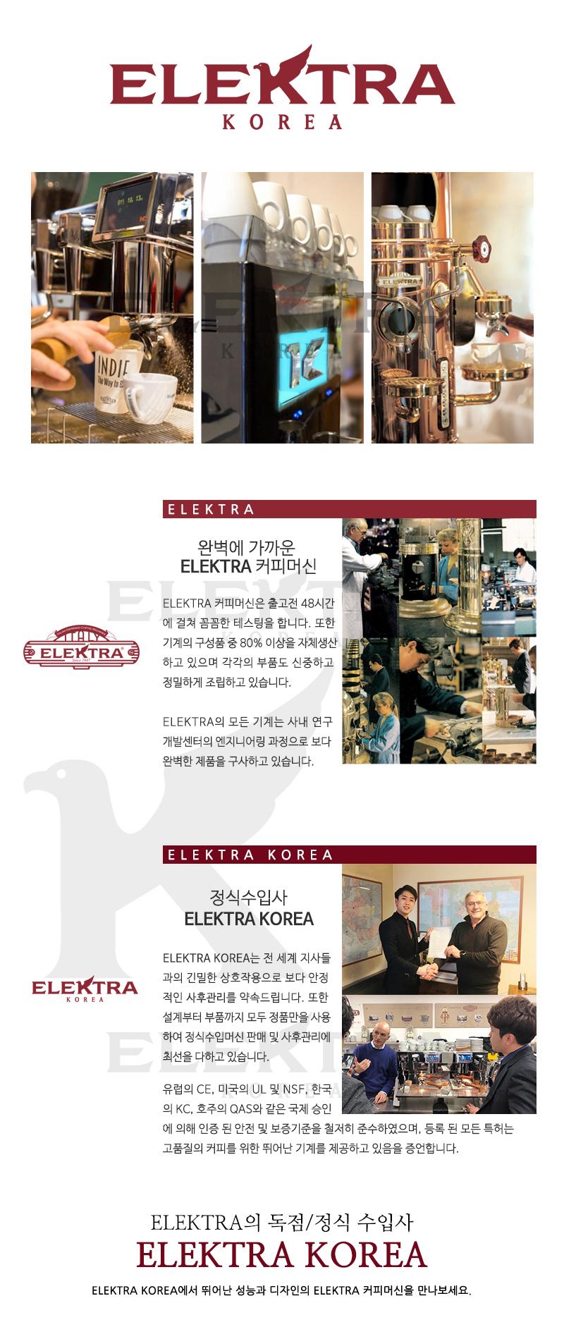 Elektra Korea.jpg